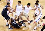 Basketball Brawl Mars US-China State Visit