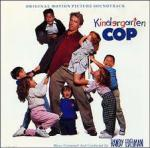 Kindergarten Cop: Who Is Your Daddy?